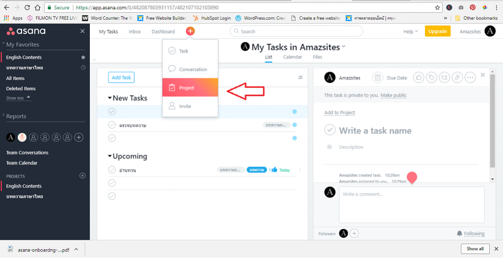 Create or join a project in Asana